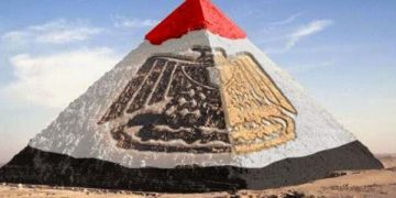 حقائق عن مصر